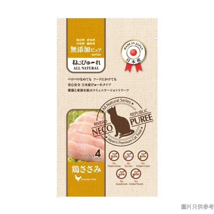 Cat Puree 日本製貓用天然無添加肉泥 (4包裝)13g CTCJFW0124110 - 雞肉味