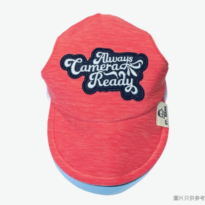St. Bark 抗UV 雙面狗帽 (中碼) SBHAT-PN-M - 珊瑚粉紅