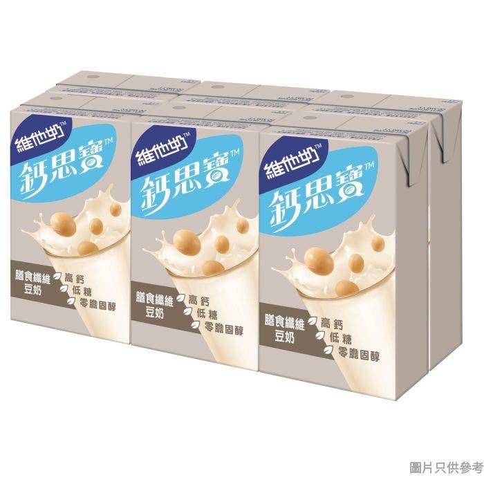 維他奶鈣思寶高鈣膳食纖維豆奶 250ml (6包裝) - 黑芝麻