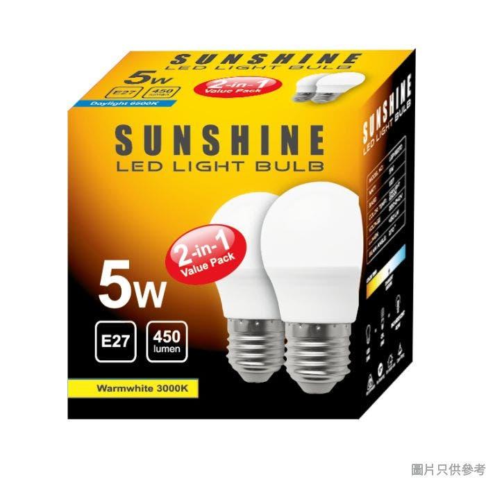 SUNSHINE 陽光5W E27大螺頭 LED球膽 LGT-5E27W-D (2合1套裝) - 黃光