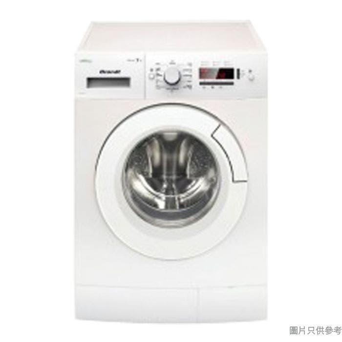 Brandt白朗8kg 1400轉前置式洗衣機 BWF5814A