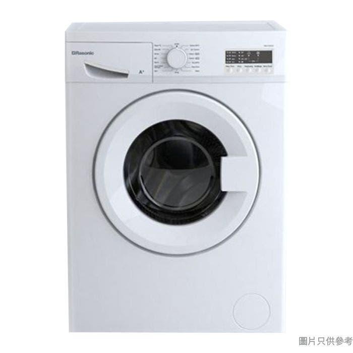 Rasonic 樂信 7kg 1200轉 前置式洗衣機 RW-712V2