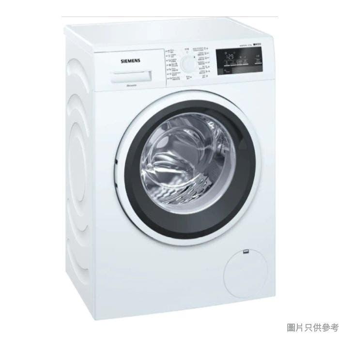 SIEMENS 西門子 6.5kg 1000轉 前置式纖巧洗衣機 WS10K360HK