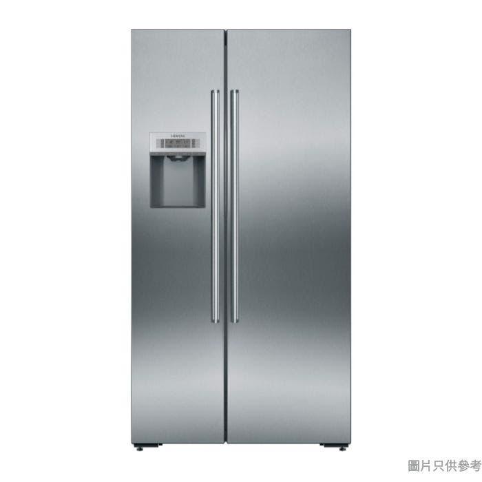 SIEMENS西門子 iQ500 對門雪櫃 KA92DAI30
