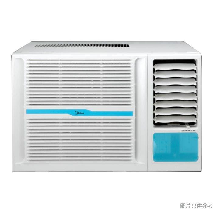 Midea 美的 2匹 窗口式冷氣機 MWH-18CM3X1