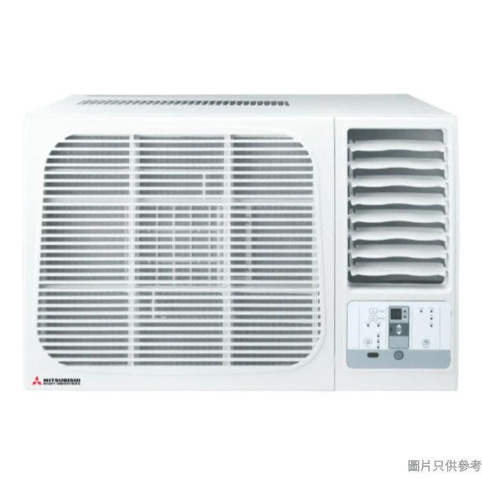 三菱重工 WRK53MA1 淨冷抽濕遙控型2匹窗口式冷氣機