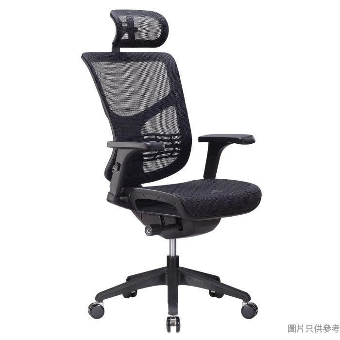 VISTA MID-BACK CHAIR 人體工學書房椅630W x 660D x 1110-1180Hmm