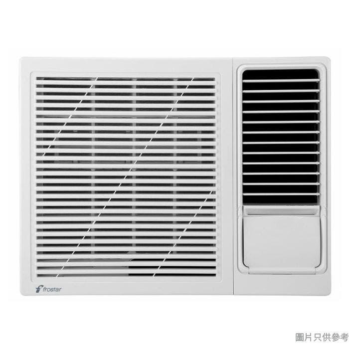 冰雪 FRE18 2匹  窗口式冷氣機
