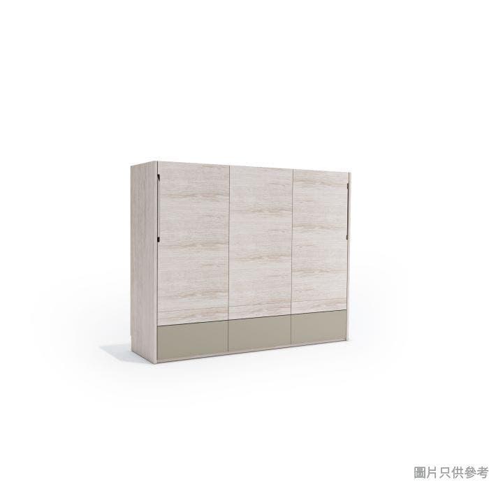 Transformer2.0 TFII-SOFA-A 雙人床 1995W x 500D x 1570Hmm- 木紋色配啡灰色