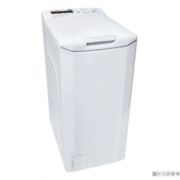 CANDY 金鼎6kg 1200轉 頂置式洗衣機 CSTG362D-UK