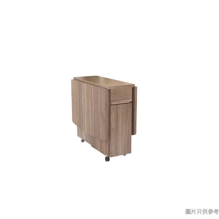 STACY DK-T-1365 摺合餐檯1365W x 800D x 750Hmm - 胡桃配金銅色(1005)