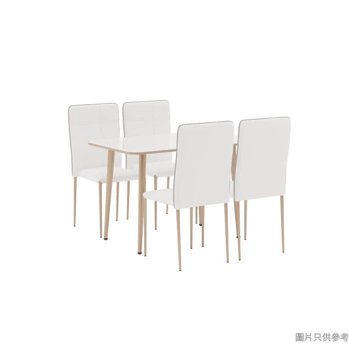 HAYDN TA-189+C-20807 強化玻璃餐檯配四椅1100W x 700D x 750Hmm - 白色配香檳金色