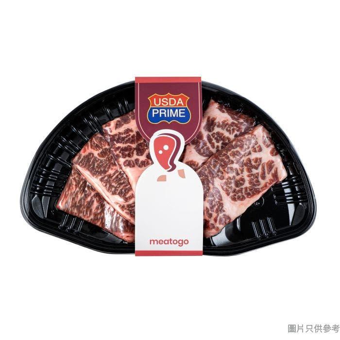 Meatogo急凍美國USDA極佳級卡魯比烤肉片 200g