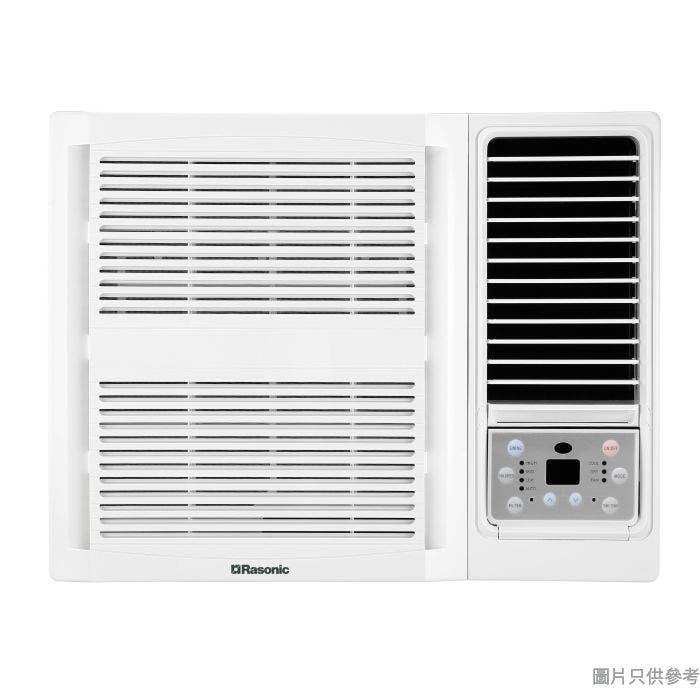 Rasonic樂信1匹獨立抽濕窗口式冷氣機(附遙控)RC-X9H