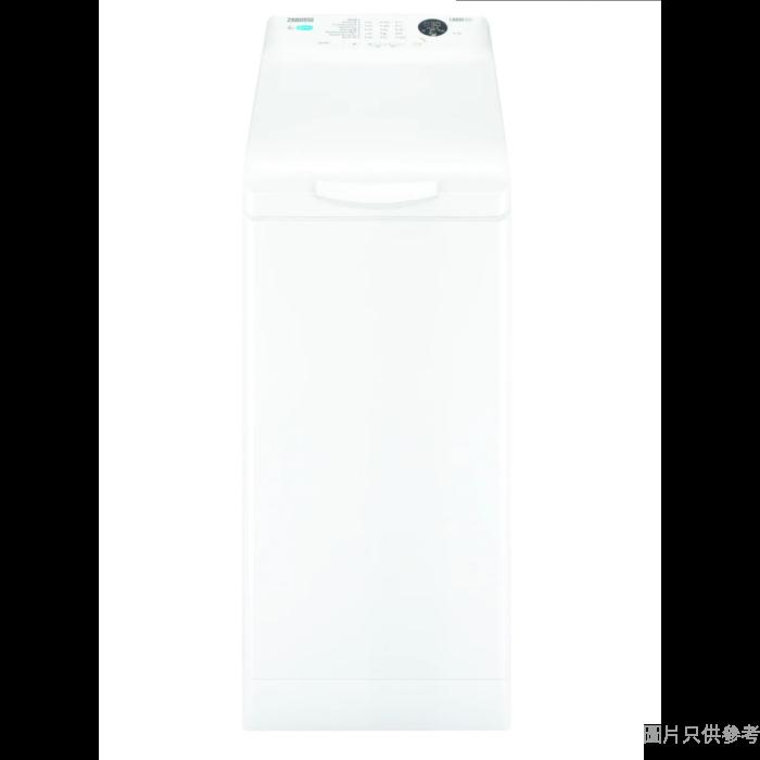 金章上置式洗衣機 ZWQ71036SE(7KG)