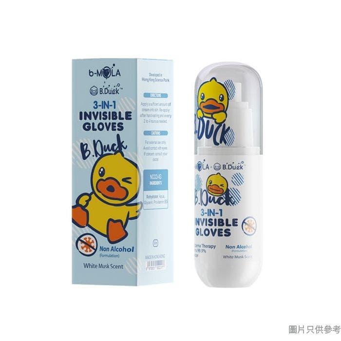 RHT NCCO皮膚抗敏修護膜 50ml NC01-HK-WM-004 - 白麝香味