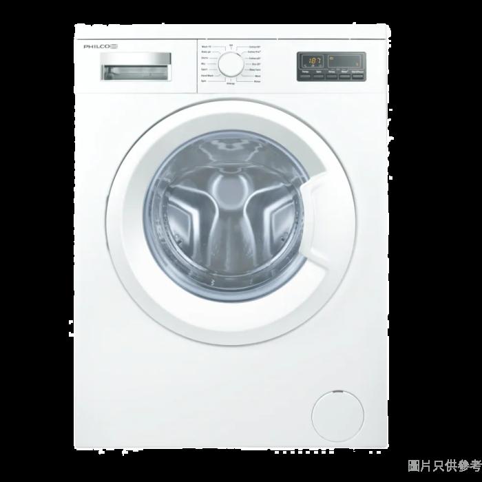 PHILCO 飛歌 PV610S 6公斤 1000轉 前置式洗衣機