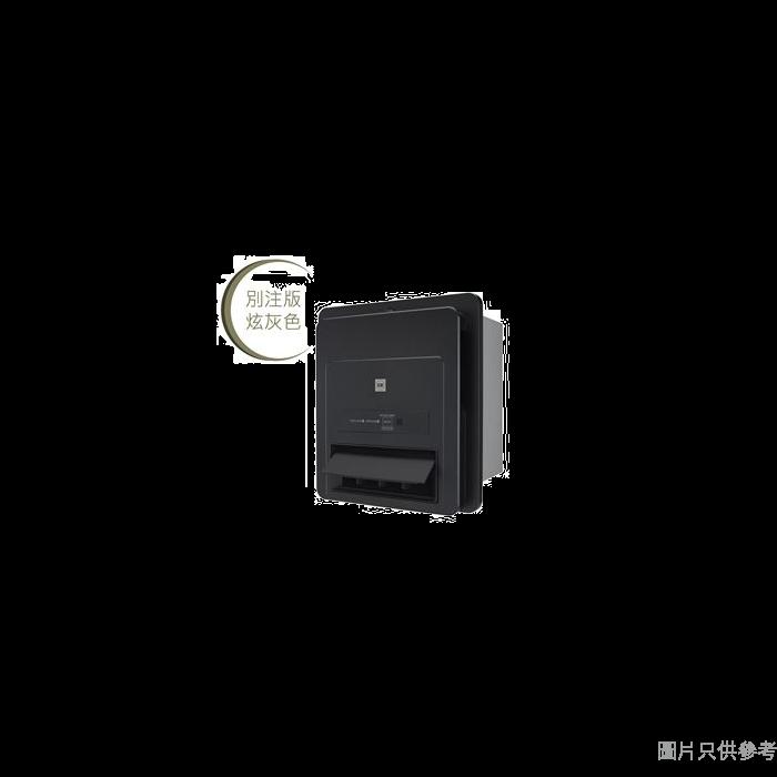 KDK 30BWBH/H 1440W 窗口式智能浴室寶(炫灰色)