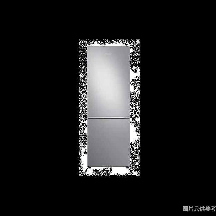 Samsung 三星 RB30N4050S8/SH 290L 雙門雪櫃 (亮麗銀色)