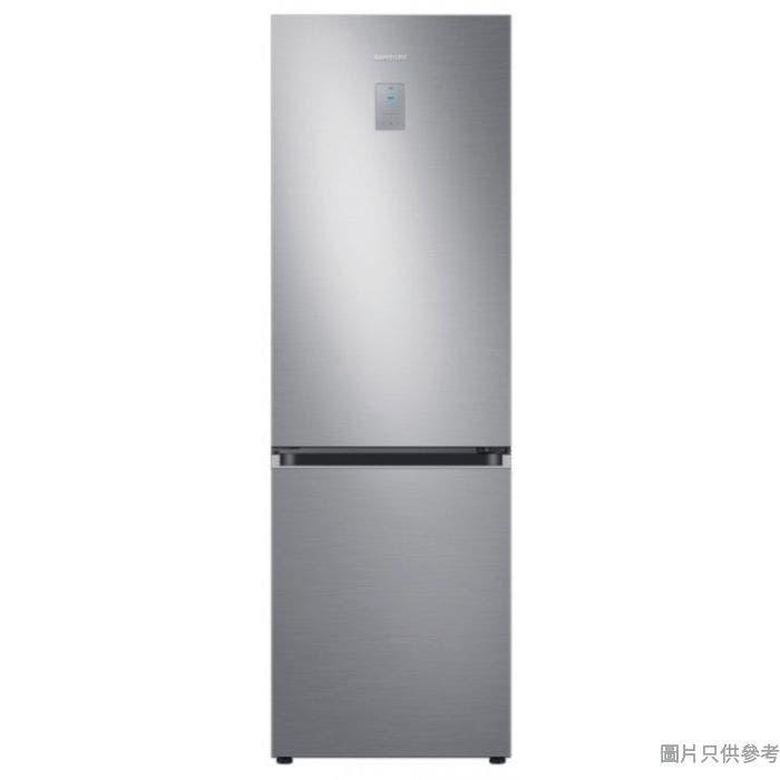 Samsung三星340公升雙門雪櫃 RB34T675FS9