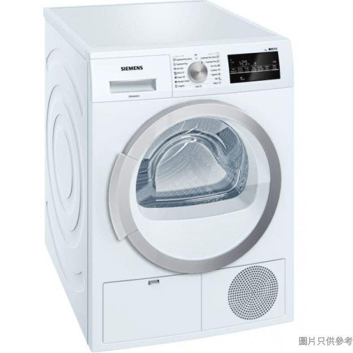 Siemens西門子7公斤 冷凝式乾衣機 WT46G400HK