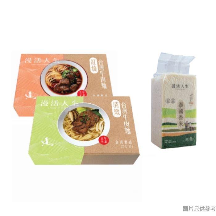 漫活人生台灣牛肉麵 +泰國香米