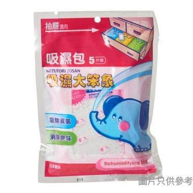 LION獅王日本製吸濕大笨象抽屜專用防蟲吸濕包 25g