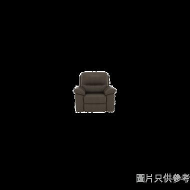 CHEERS芝華仕BARRY 5522 單座位電動雙彈鉸真皮梳化914W x 921D x 990Hmm