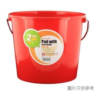 塑膠水桶附金屬手挽7.8L