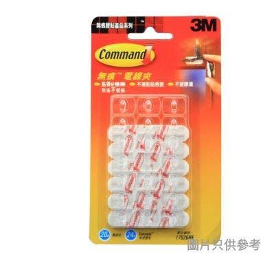 3M 無痕裝飾夾20個裝(附膠貼24片)