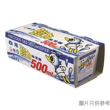 Hakugen白元日本製強力抽濕器500ml (3個裝)