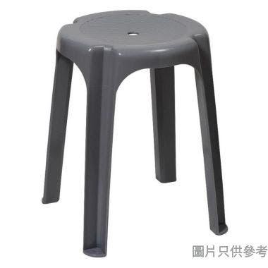 紅A CIELO 塑膠圓疊凳473W x 473D x 459Hmm - 灰色
