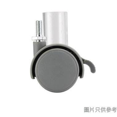 MESH 膠轆 DIA50mm (4個裝)