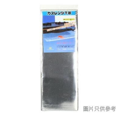 防污爐底錫紙板 75W x 55Hcm