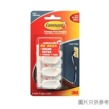 3M 無痕電線夾10mm( 4個裝)(附膠貼5片)