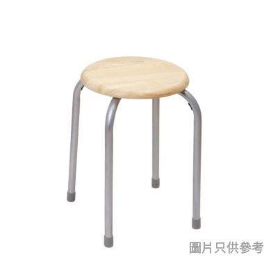 SEGNO實木鐵腳圓疊凳305D x 455Hmm - 原木色