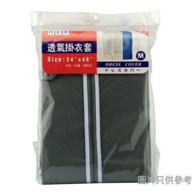 REX筆織布衣服儲物袋 122W x 60Dcm (2件裝)