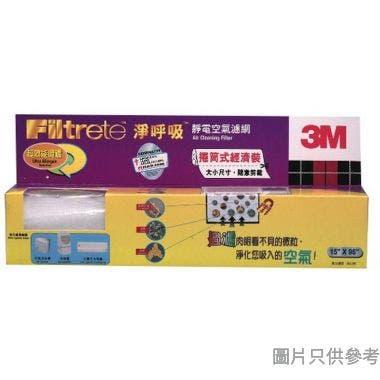 3M超效能過濾靜電空氣濾網380W x 2430Lmm