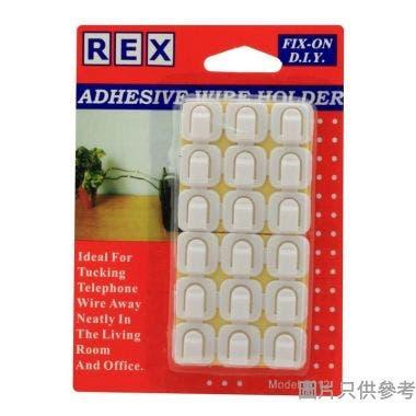 REX 電線碼 (18件裝)