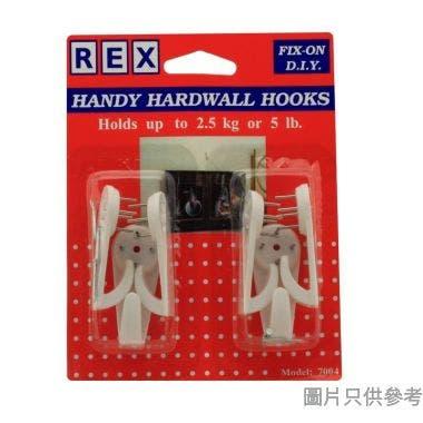REX 石屎釘鉤(6個裝)