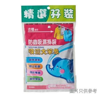 LION獅王日本製吸濕大笨象掛裝防蟲吸濕包100g (2包裝)