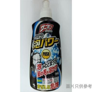 Kobayashi小林製藥日本製喉管清潔通泡劑