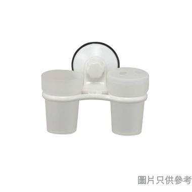 Pricerite實惠塑膠漱口杯架附吸盤 17W x 12.5D x 8Hcm (承重2kg)