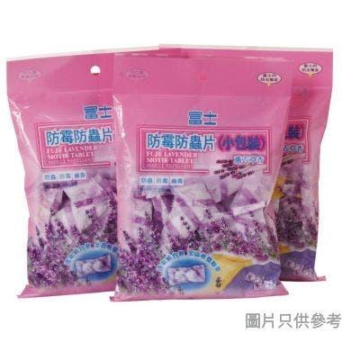 Fuji 富士小包裝防霉防蟲片200g (3包特惠裝) - 薰衣草味