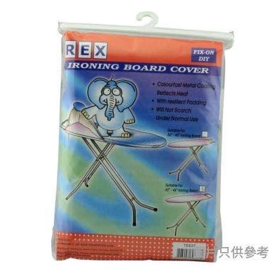 """REX銀布熨板套42"""""""