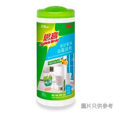 3M思高家居潔淨消毒抹布17W x 20Lcm (40片裝)