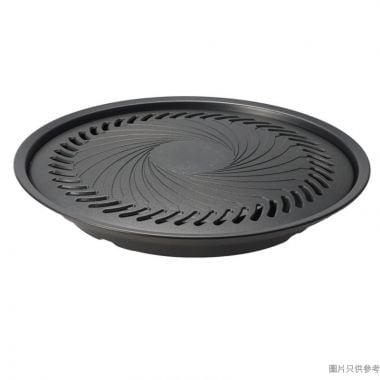 Iwatani依華牌圓形燒烤板 340W x 340D x 48Hmm - 黑色