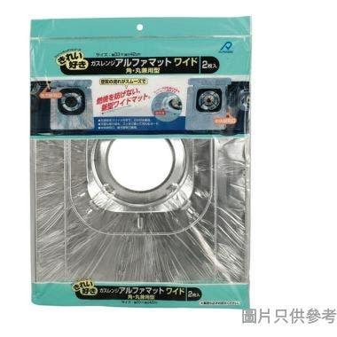 防污爐底錫紙板 33W x 42Dcm (2件裝 )