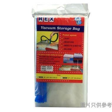 REX 真空壓縮袋 136W x 92Dcm (大)