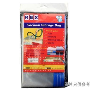 REX真空壓縮袋 90W x 56Dcm (細)